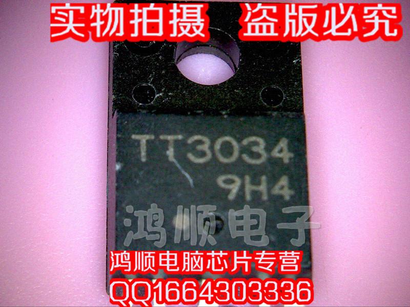 TT3034 2шт/лот