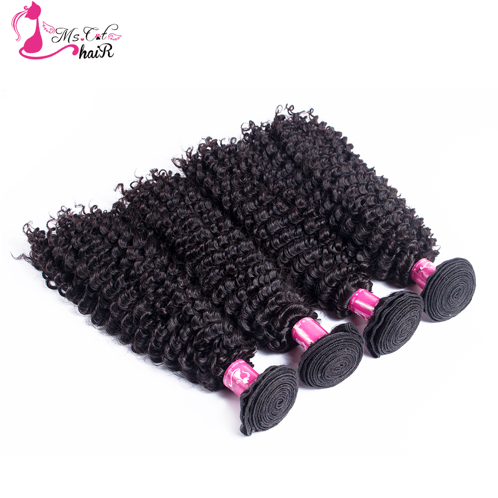 4pcs lot Afro Kinky Curly Hair Cambodian Virgin Hair 6A Grade Weave Beauty Cambodian Kinky Curly Virgin Hair Extension 8-24 inch<br><br>Aliexpress
