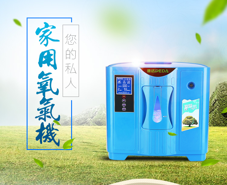 9L 30-90% PSA personal health care medical Portable Oxygen Concentrator Generator low noice Remote control Oxygen Making machine<br><br>Aliexpress
