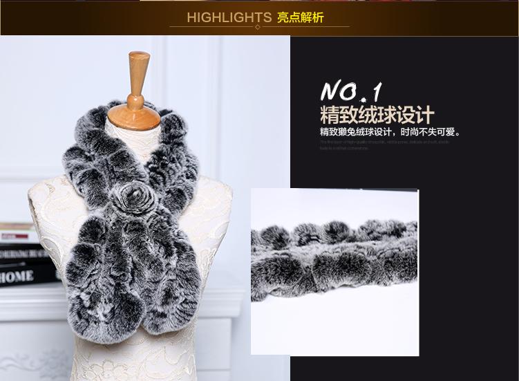 Winter Rex Woman Thickening Middle Age Mom Lotus Long Paragraph Seto Rabbit's Hair Scarf Keep Warm Joker fur