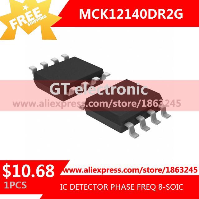 IC детектора фазы частота
