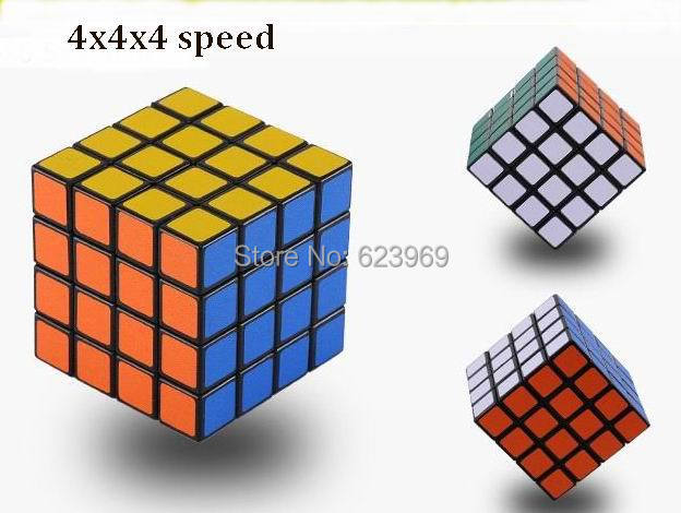 Dayan Moyu Juguetes T8 Magic Cube 4x4x4 Speed Children Toy 6.2cm Puzzle Education Gift Professional Stickerless Free Shipping(China (Mainland))