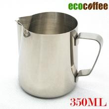 350ML Milk Pitcher Milk Latte Jug Cup – Coffee Pitcher 350ML