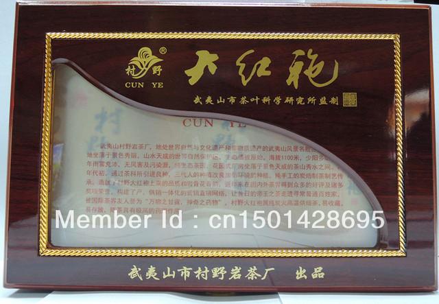 Cun Ye  Premium Da Hong Pao Oolong star gift box CY013