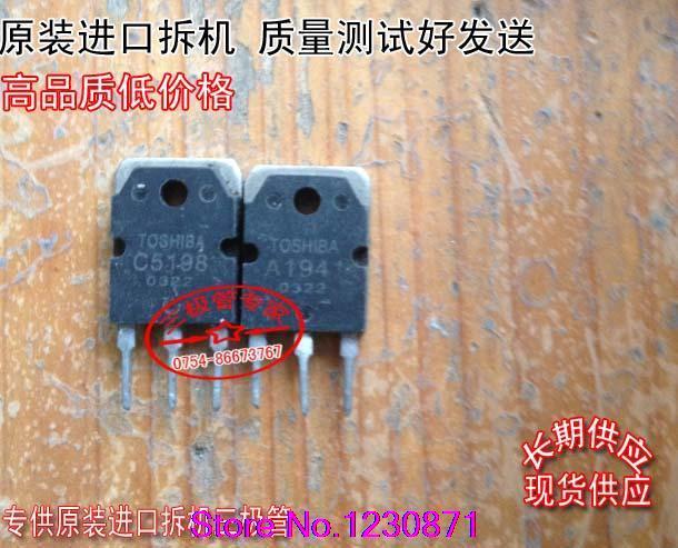 Транзистора 2sc5198 c5198