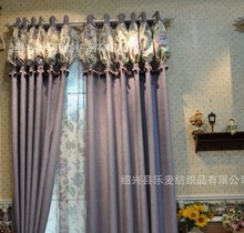 Blackout curtain with rings or hooks,free triming for different size ,1648 ,ready curtains and voile,curtain decor(China (Mainland))