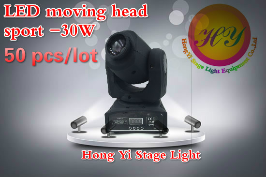 50PCS DMX 512 30W LED mini moving head light Patterns DJ Stage Moving Head Light DMX512 Auto Stop For Club Party Show Lighting(China (Mainland))
