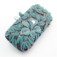 Free shipping High quality crystal rhinestones diamonds bag women clutch handbag leaf shape evening bags 4