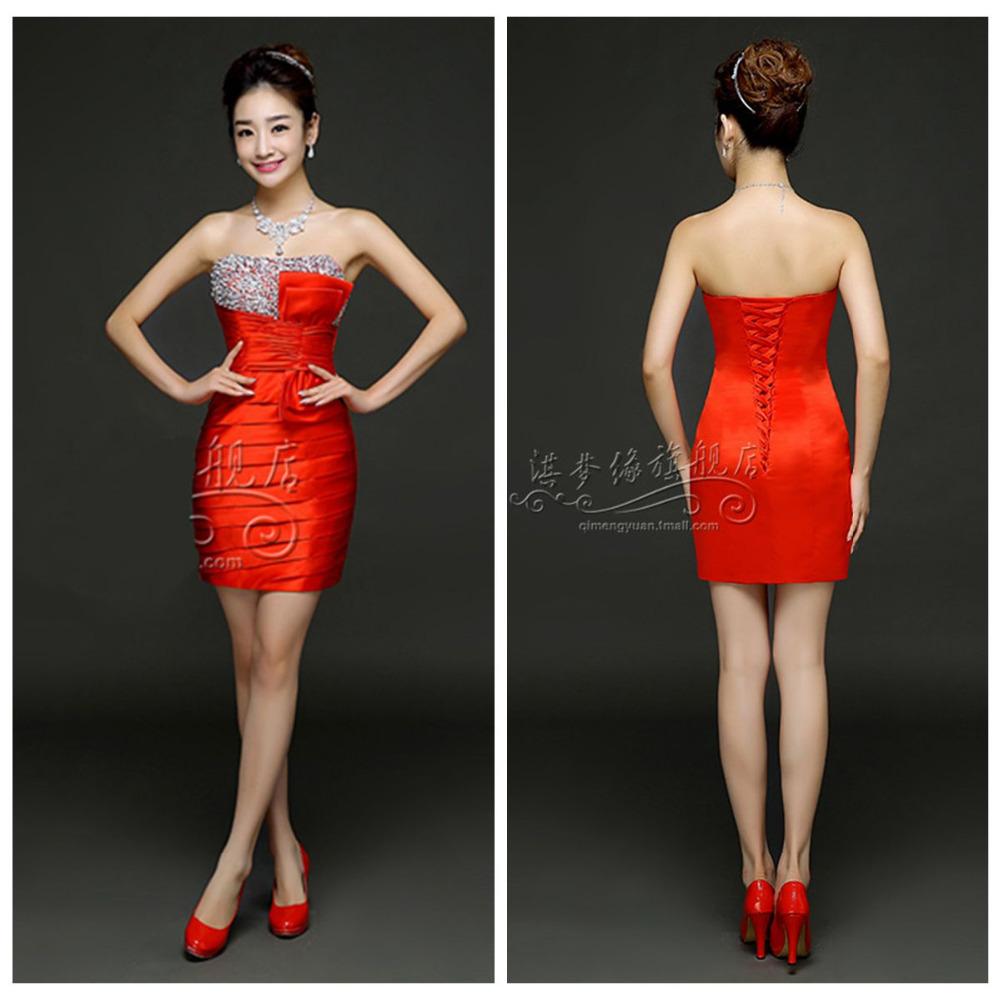 Short Tight Cocktail Dresses