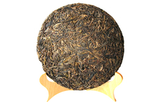 2008 Raw Puerh Tea 357g Puer Pu er Tea Puer Sheng Cha Promotion 6 years aged