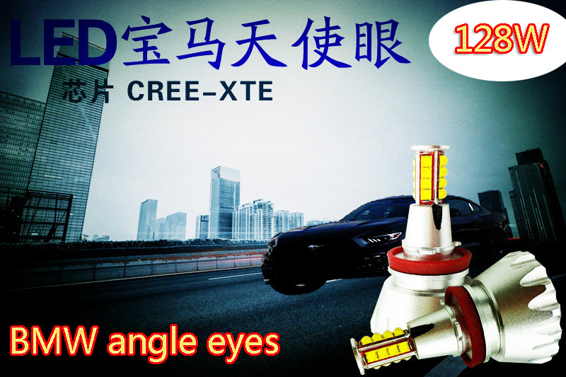 wholesales 128W angle eyes led bulb cree H8 for X5 E70 X6 E71 E90 E91 E92 M3 E60 E93/E84/E89 E60/E82 error free canbus led kit(China (Mainland))