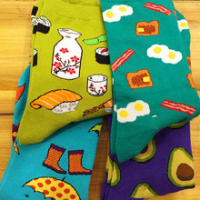 Lady socks, new creative cartoon life food avocado Fried Eggs lady short tube socks cotton lovers