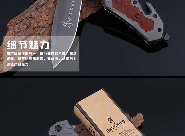 Buy BROWNING X42 Multitools Self-defense Folding Knife Mini Pocket Outdoor Camping Tactical Survival Knife with Bottle Opener Wi cheap