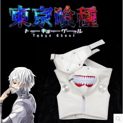 Clearance Tokyo Ghoul 2 Kaneki Ken Mask Adjustable Zipper Masks PU Leather Cool Blinder Anime Cosplay - ANHUI RUIQIQIAN TRADE CO,. LTD store