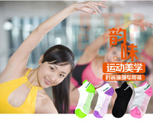 YJ009 2PAIR set Women Professional Socks Anti Slip Rubber Dots Sports Indoor Exercise Socks Latex Pilates