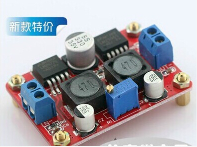 Wide voltage DC-DC lift pressure module Adapter solar panels free shipping(China (Mainland))