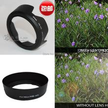 Buy ems dhl Camera Lens Hood 52mm 50pcs HB-45 II + 50pcs HB-45 Bayonet D3100 D3200 D5000 D5100 18-55mm VR / ED Lens for $299.75 in AliExpress store
