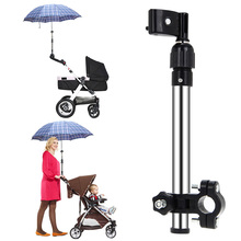 New Useful Baby Pram Bicycle Stroller Chair Umbrella Bar Holder Mount Stand Stroller Accessories High Quality(China (Mainland))