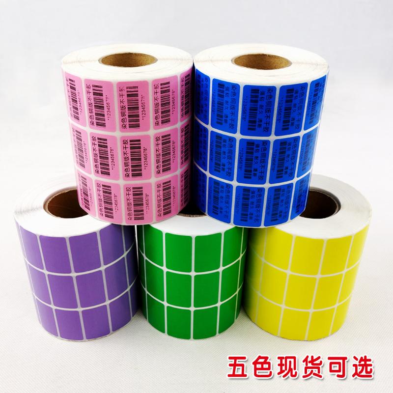 tsc ttp 244 plus barcode printer manual
