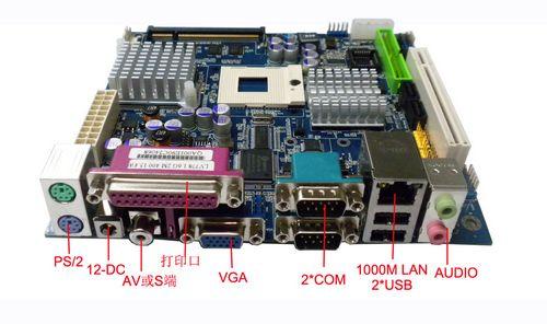HOT mainboard mini  computer scrap motherboard  mini itx motherboard top915