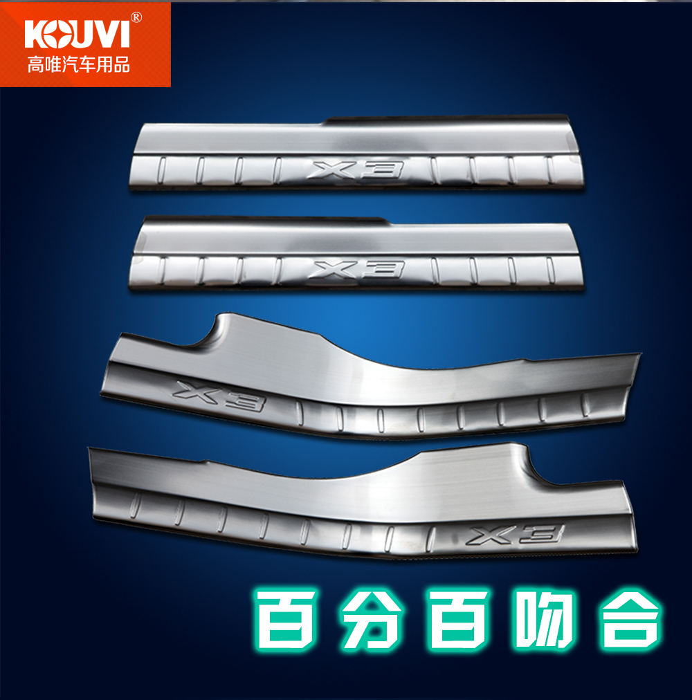 KOUVI 4pcs/set Inside door sill plates/stainless steel scuff plates for BMW X3 2011-2014 Auto Accessories(China (Mainland))