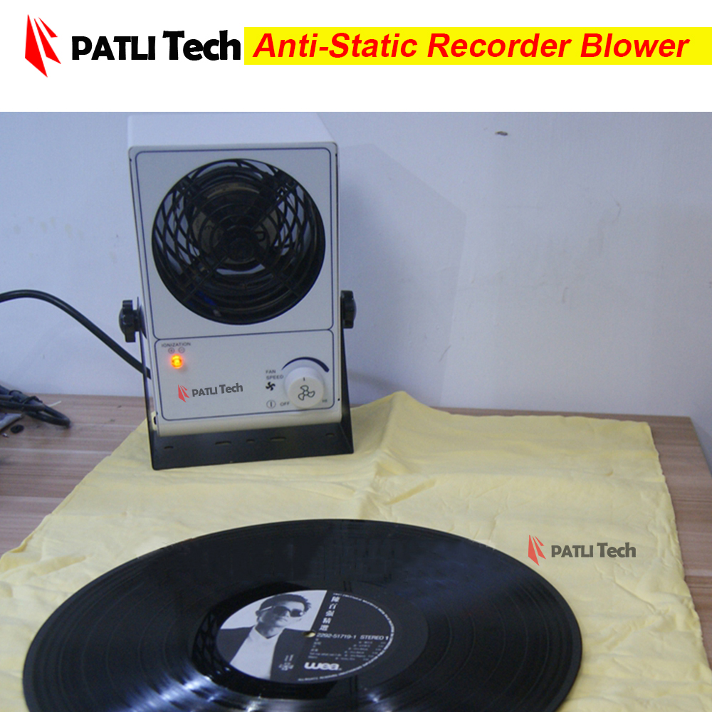Anti static ion eliminate air blower fan for dry vinyl lp recorder, CD / VCD / turntable record player accessories(China (Mainland))