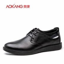 Aokang 2016 autumn England designer Men's leather flat shoes casual Dress Shoes black brown office male shoes wholesale(China (Mainland))