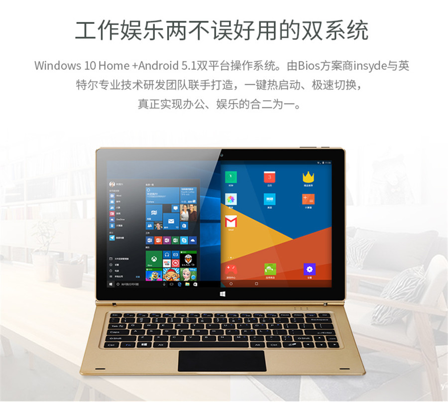 oBook-11-PLUS-64GB-790---_11