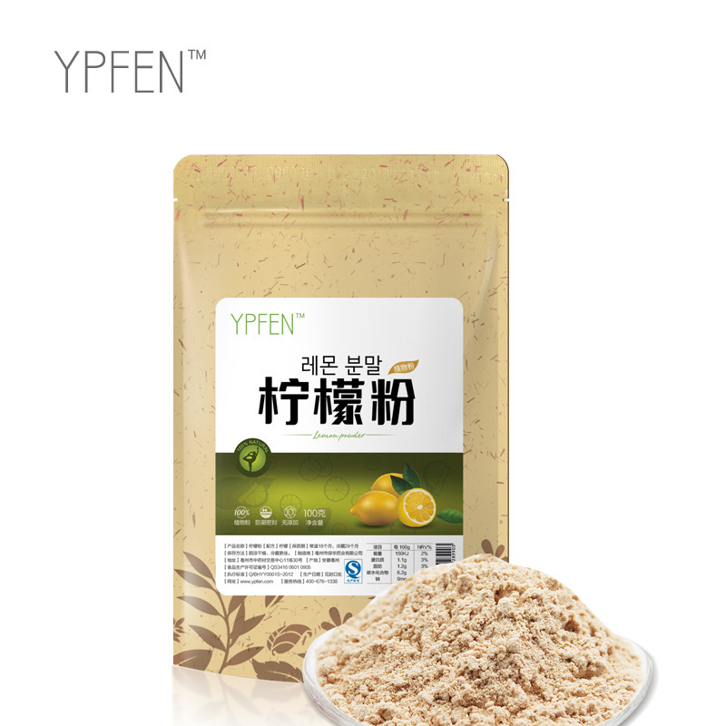 New Arrival 100g Top Grade 100% Purely Natural Organic Lemon Extract Powder Citrus Limon Herbal Tea #A00234(China (Mainland))