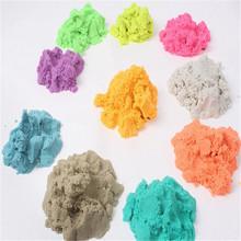 500 г/пакет магия воздуха песок многоцветный глина пространство песок для обучения детей и развивающие игрушки бесплатная доставка