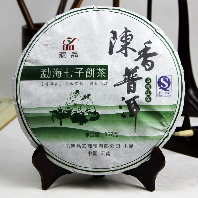 puerh, 357g puer tea, Chinese tea,Ripe, Pu-erh,Shu Puer, Free shippingTD83<br><br>Aliexpress