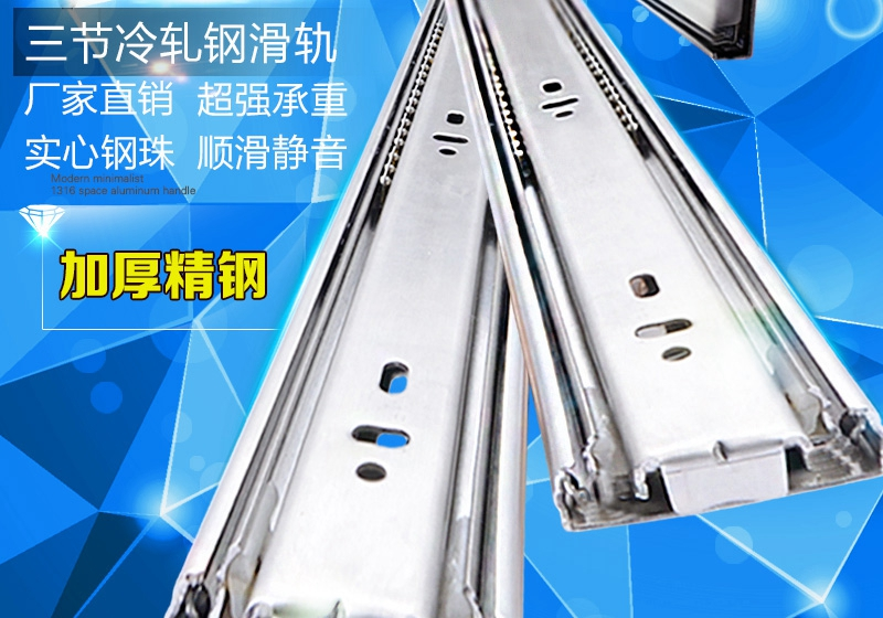Drawer track mute slide thickened computer desk keyboard rail three kitchen cabinet hardware accessories(China (Mainland))