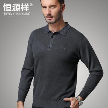 Free Shipping Heng YUAN XIANG men's clothing long-sleeve T-shirt 2013 autumn male upperwear business casual men's t shirt