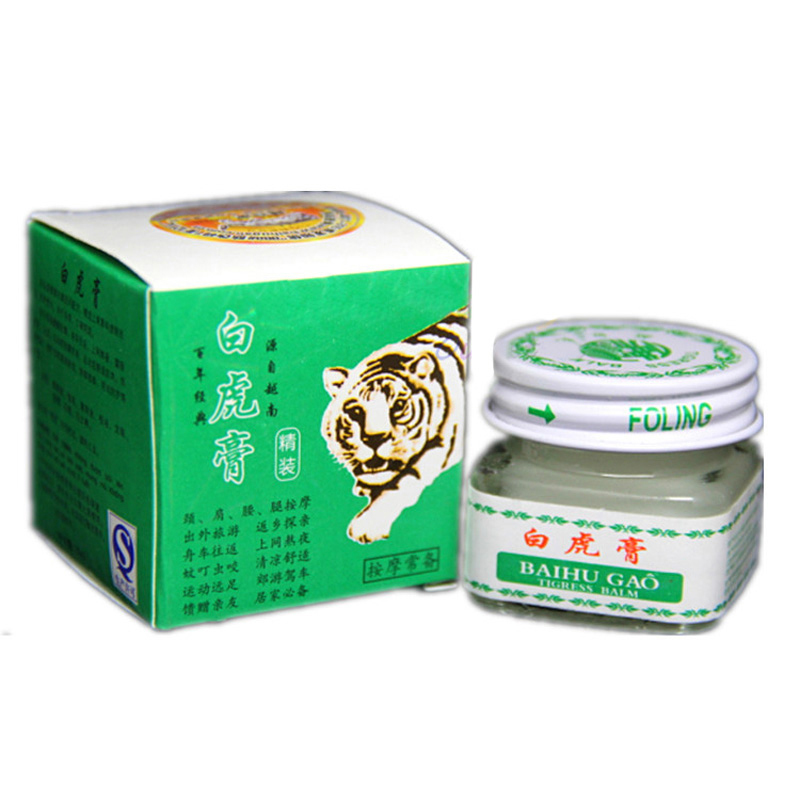 2PCS New white tiger balm for Headache Toothache Stomachache baume tiger blanc cold dizziness essential balm