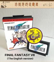 8BIT Spiel Karte Final Fantasy 7 Englisch(China (Mainland))