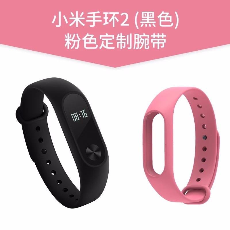 For Xiaomi mi band 2 Wristband Ring Mi Band 2 Case Cover Accessories For Smart Wristband Smart Bracelet High Quality