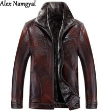 PY45 2016 Winter Brand New Genuine Leather Thick Warm Wool Liner Men'S Suede Lambskin Leather Coat Winter Leather Jacket For Men(China (Mainland))