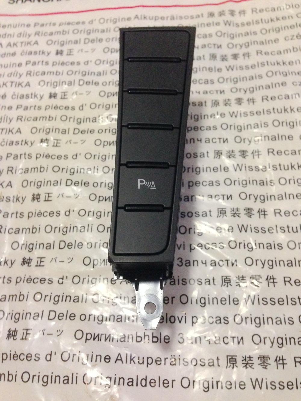 VW Volkswagen Passat B7 Parking Button Switch 3AD 927 238