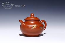 Yixing purple clay painting teapot zisha sand tea pot kungfu set 250ml JN1310