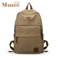 Muzee Hot Sale 2016 New Fashion Arcuate Leisure Men's Backpack Zipper Solid Canvas Backpack School Bag Travel Bag ME_0528(China (Mainland))