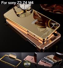 Роскошный алюминиевый зеркало бампер для Sony Xperia M4 аква рамка пк задняя крышка металлические коке принципиально для Sony Xperia M4 Z3 Z4 чехол зеркало