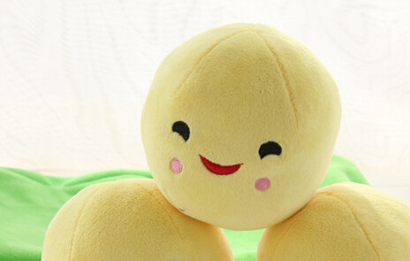 Cute Pea Plush Toy For Children
