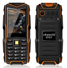 Телефон водонепроницаемый противоударный пылезащитный