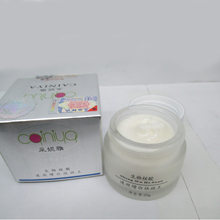 1piece Strong Effects Powerful Whitening Freckle Cream 25g Remove Melasma Acne Spots Pigment Melanin Dark Spots Face Care Cream(China (Mainland))