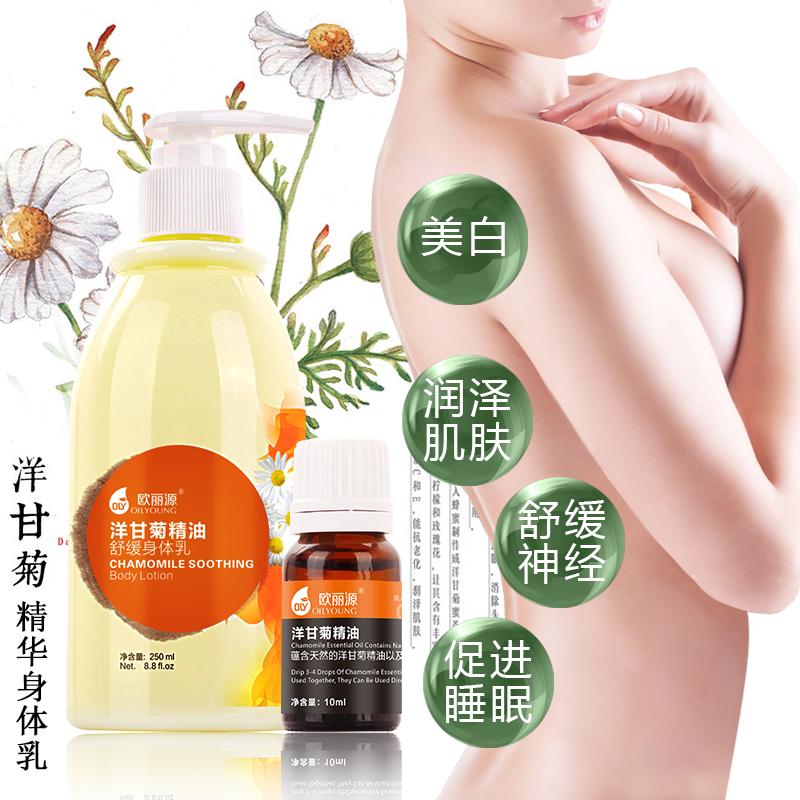 Skin Firming Chamomile Musk Whitening Cream for Body Psoriasis Dermatitis and Eczema Yiganerjing Cream Armpit Whitening Lotion(China (Mainland))