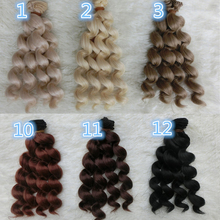 5PCS/LOT New Doll Accessories DIY  Curly Wigs BJD Wig Hair Doll 20CM(China (Mainland))