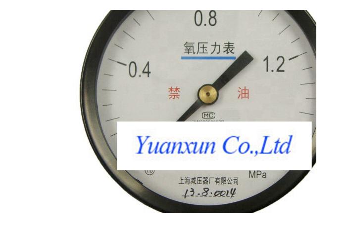 Oxygen pressure reducer Oxygen pressure gauge Table head plant YO100 01.6PA