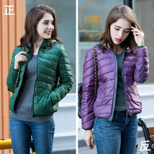 2016 Parka women Jackets Winter Ultra Light Women Duck Down puffer Jacket Womens Hooded Coat manteau