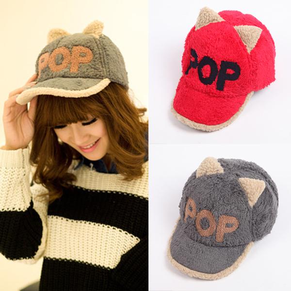 warm hip hop cap plain visor hat letter womens peak
