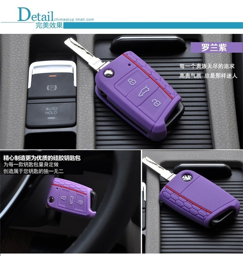 Car Accessories Key Case Key Bag Key Cover For Volkswagen VW Golf 7 mk7 Skoda Octavia A7 Silicone Key Portect Case1pc per set (4)